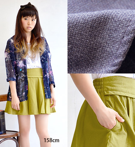 The big flared skirt that flare is a lady clearly. The tops in is OK by a waist design of the atmosphere ♪ breadth that is refined in a Butcher material with a feeling of texture and the three-dimensional impression such as the canvas material! / plain f