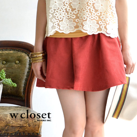 Classy and Lady gloss Twill material mini-skirts. Like the circular skirt boasts a soft flare ◎ behind only its specifications at トップスイン is OK ♪ ◆ w closet ( ダブルクローゼット ): ピーチスキンツイルフレアミニ skirt