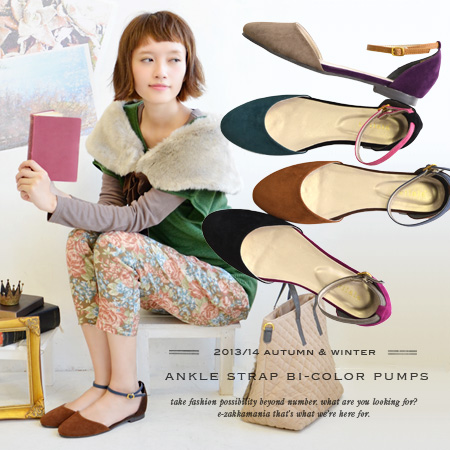 Lady retro now seems to be in shoes ON ♪ fun chin strap belted pettanko pumps low heel. Miho was lump velours autumn-winter women's shoes / almond / roundout ◆ アンクルストラップバイカラー flat pumps