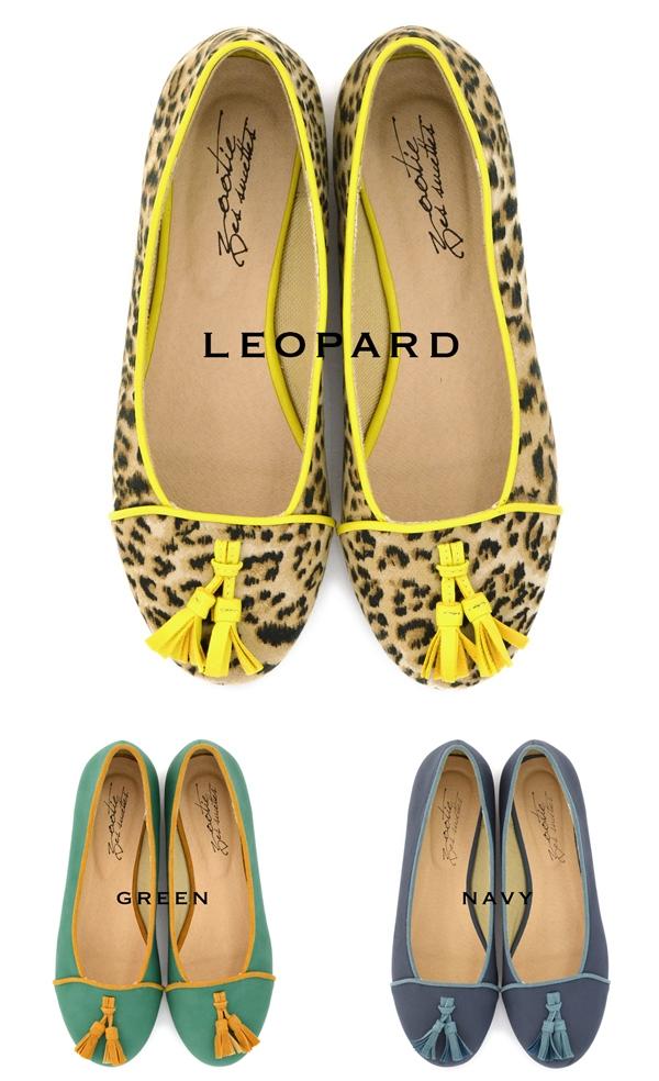 Fringes decorate the upper is accented. To produce a delicate feet clean open instep, toe pumps pettanko pettanko shoes Leopard pattern Leopard pattern women's shoes flats ◆ zootie (SETI): bicolor tassel flat pumps