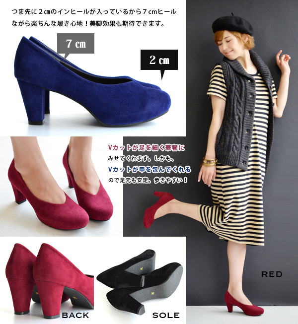 Lady platform pumps Kou lead legs in V cut in all heel and covered with velour material. 2 cm with storm, walkable heels shoes / faced / ladies shoes and toe ◆ baby ROAR V cut storm pumps