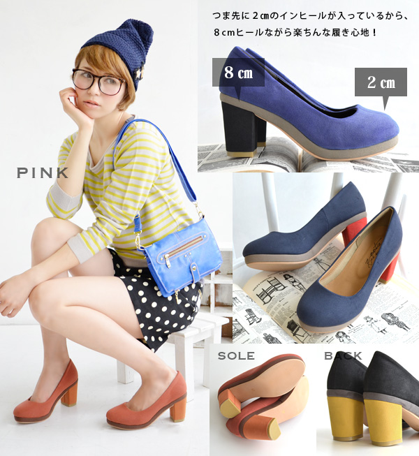 The round toe pumps which were idle with a color. Platform pumps fake suede opera pump spring ◆ zootie (zoo tea) that to be with a storm, and the high-heeled shoes are stable and can wear of 2cm: Triple color suede storm pumps