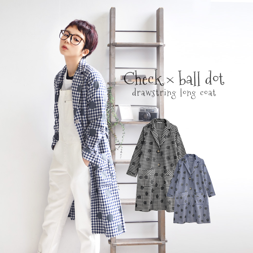 The thin coat of the check Chester coat tailored collar. Lady's long sleeves light outer Chester coat haori vertical long dot gingham check outer fastening in front dot ◆ check X ball dot Chester coat