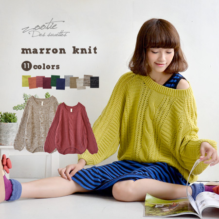 Dolman sleeve style ◆ zootie (zoo tea) where sweater Lady's is pretty relaxedly to give it by the combination of a large silhouette and the rough cable stitch: Marron cable knit balloon pullover