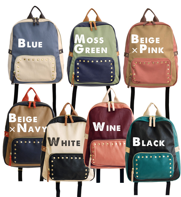 A rucksack by color day pack. For the commuting / attending school that A4 is delivered to ◎ Lady's bag bag day pack adult fashion black large-capacity ◆ Legato Largo (legato largo): Studs color block fake leather rucksack