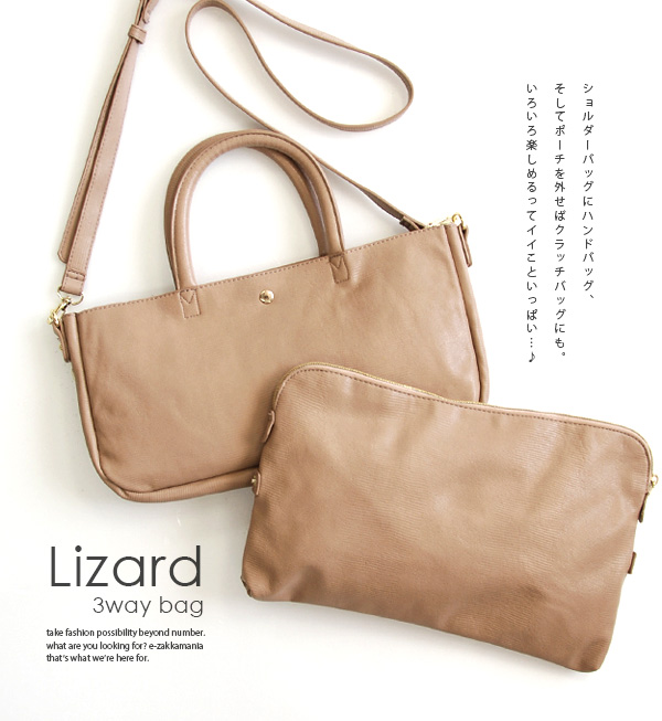 Surprise bag becomes part of the design of handbags! Use a cool lizard pattern embossed fake leather. Shoulder strap with shoulder and diagonally over OK / bags / women's bags and shoulder, ◆ special! リザードフェイク leather 3-WAY square bag