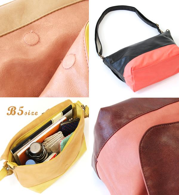 Flip to triple color transform from bi-coloured shoulder bag! Flap design form like a Messenger bag / shoulder and diagonally over shoulders over / also ◆ クラシックリバーシブルバイカラーフラップショルダー bag