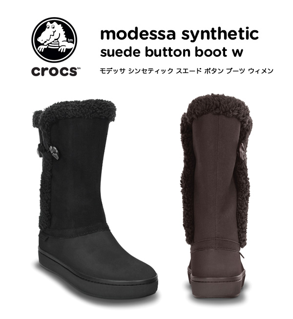 Crocs walking plus warmth fleece liner with ボアトリミング a middle boots / women's / women's / cross light / mid-length / short ◆ crocs (crocus) modessa synthetic suede button boot w