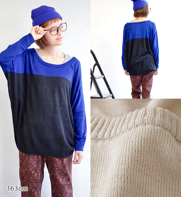 Sober, grown-up scheme バイカラーデザインニットウェア. Drop shoulder the so-called deformation of soft silhouette / long sleeve / thin knitwear / two-tone / neck ◆ バイカラーライトニットドロップショルダープル over