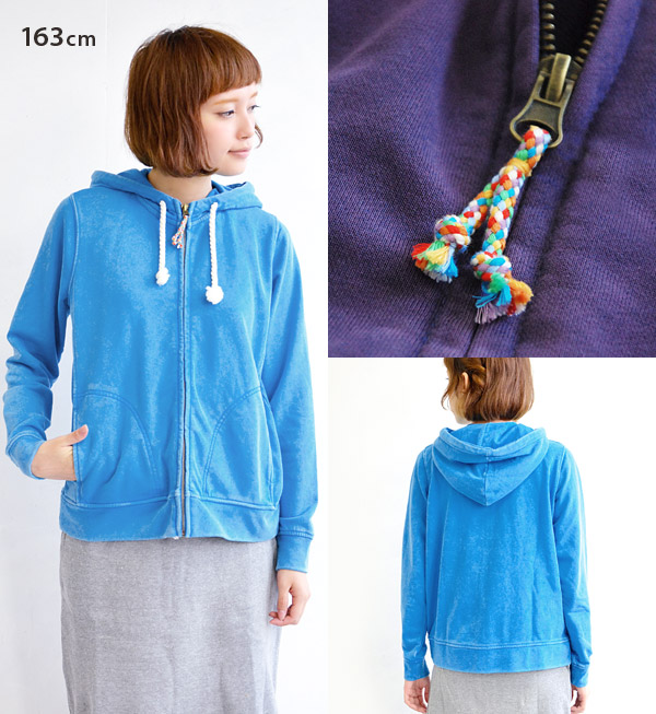 Casual zip Parker who showed a feeling of old clothes for a feeling of real uneven coloring. ◎ / long sleeves / vintage style / fleece pile ◆ bleach color sweat shirt zip up parka good to the haori of the turning point of the season in くたっと tender sweat