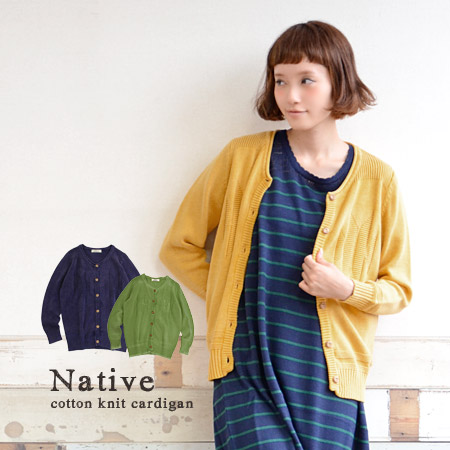 The round neck cardigan of the impression that is lively though it is plain. It is ◆ Ortega cotton knit crew neck cardigan to the haori of the turning point of the season with the cotton knit which is hard to be prickly in ◎ thin light outer fashion autu