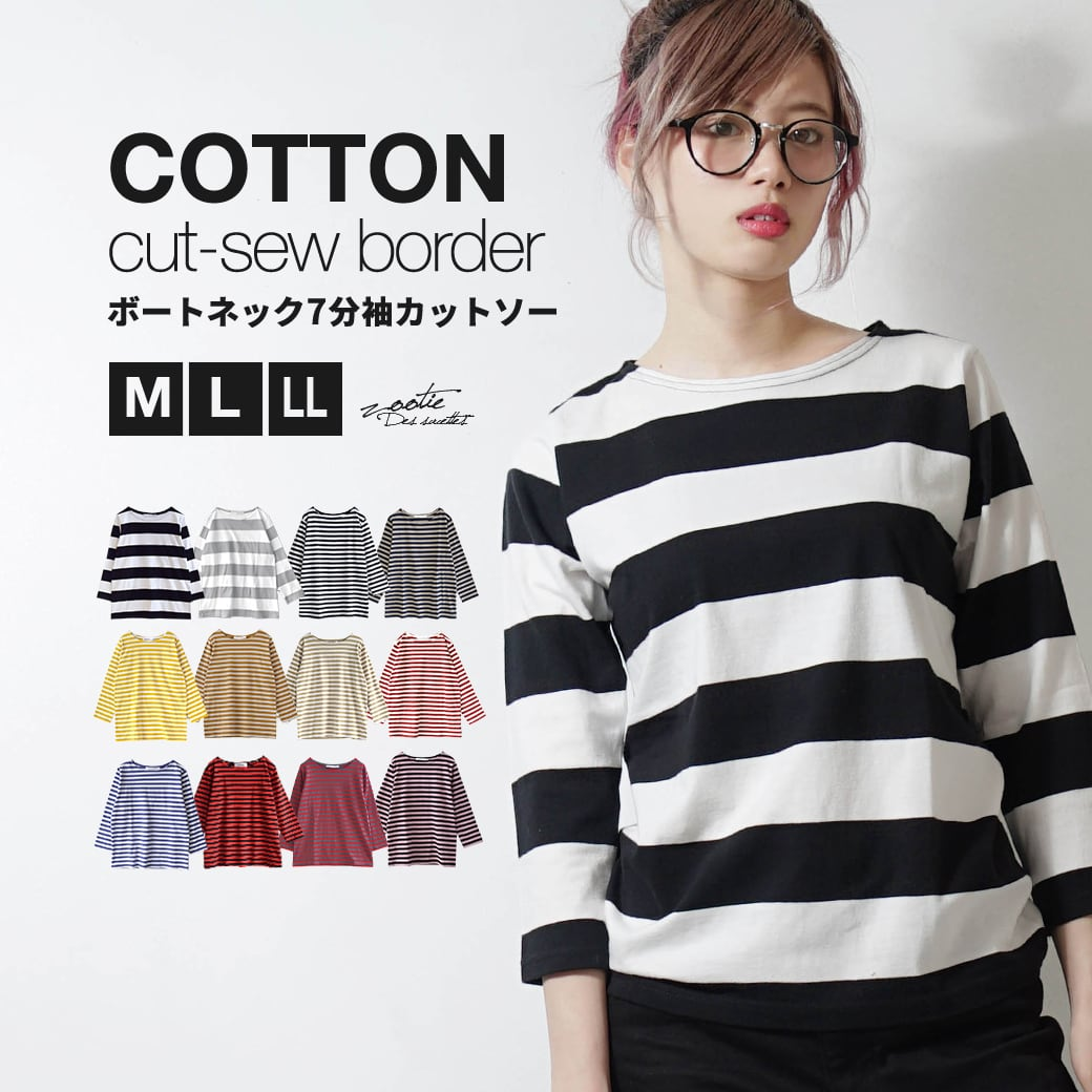 Cut-and-sew M/L/LL adult urbane boat neck X horizontal stripe cut-and-sew Lady's Shin Topps pull T-cloth cotton cotton winter ◆ zootie (zoo tea) to go perfect cool: College horizontal stripe boat neck cut-and-sew [bracelet-length sleeves]