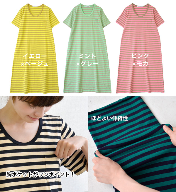 Long length from petite to tall, fun for everyone! Breast pocket at one point became a simple one piece/standard/sewn ◆ Zootie ( ズーティー ): カレッジボーダーロングワン piece [sleeve]