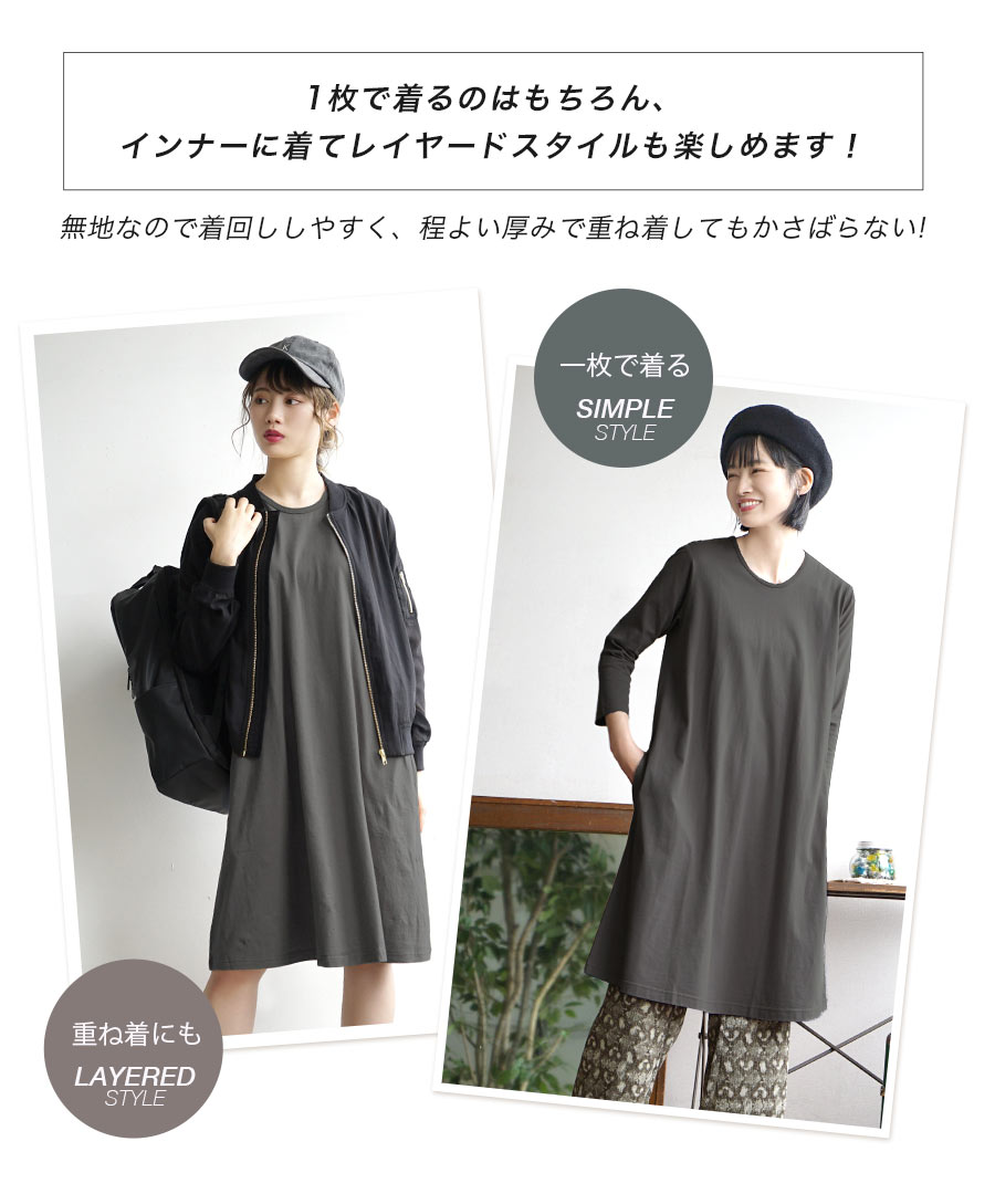 """In sauries tall from small build! Tank top dress Lady's tops cut-and-sew cotton maternity premama summer dress ◆ zootie (zoo tea) of """"the long length"""" in the spring and summer: College horizontal stripe long dress [no sleeve]"""