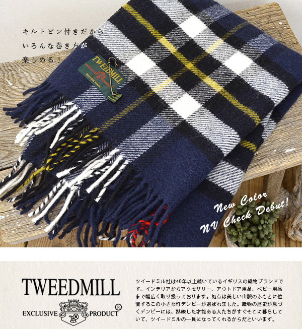 Check large size stall warm large size shawl Lady's large size scarf stall rug blanket haori cold protection measures air conditioner measures wool 100% of wool 100% ◆ Tweedmill (tweed mil) wool check stall who are thick, and have durability, thermal ins