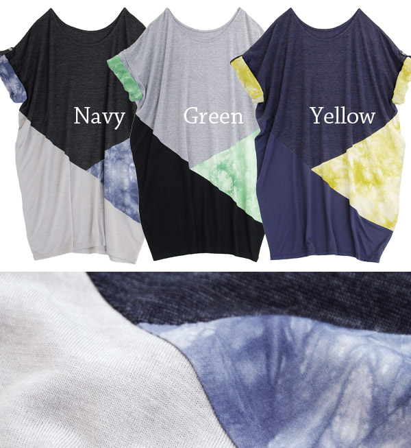 Cool uneven dyeing fabric switch is 'cool'. Draw the cocoon silhouette loose drop shoulder T shirt dress / deformation / Dolman and short sleeves and sewn ◆ tidy switching drop shoulderbaicalerwan piece