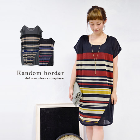 Multi-border pattern dress worn with impressive calm adult color. Perched on wide length: short sleeve. Tank top type lining / transformation / knee length / MIDI-length ladies ◆ randomborderjoesettesiphondormanwan piece