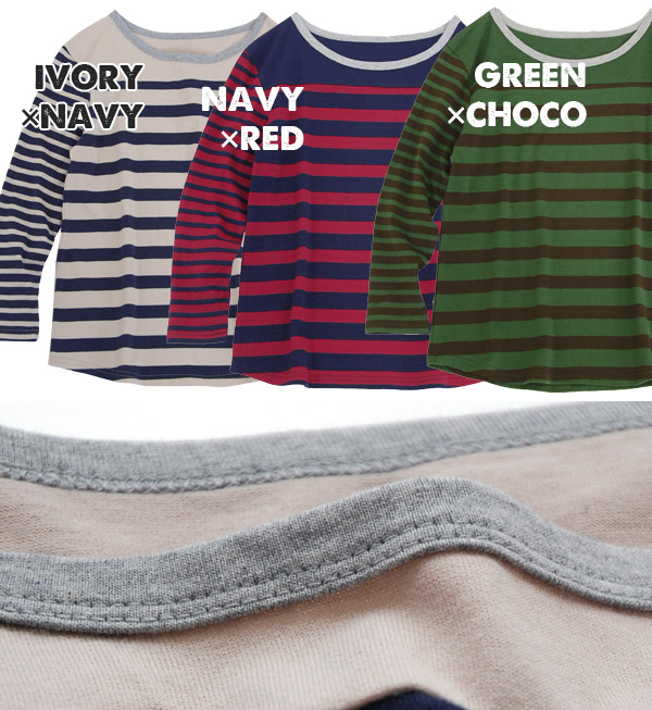 The stripes become monotonous, crazy design! A simple long sleeve T shirt bodice and sleeve is switched at a different pitch. Thickness in Maine, in one easy-to-wear sizing can be used all year around cotton 100% material ◆ ダニエルボーダーカットソー