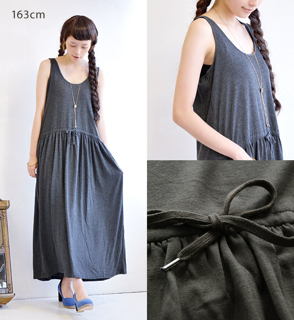 Portrait effects outstanding! Gather detailed control tied into the West and to produce a beautiful drape Maxi dress ノースリーブワンピ / plain / simple and long-length and Maxi ◆ ブラウジングギャザーマキシ タンクワン piece 1