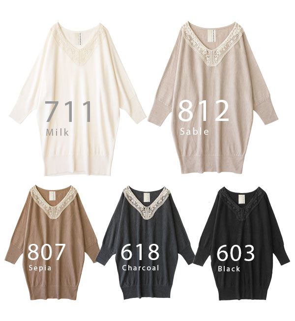 Neck round lace adorned with, need access of long-sleeved color / Dolman sleeve sweater / pullover / winter knitwear ◆ Zootie ( ズーティー ): カシミヤタッチレースネックドルマンワン piece