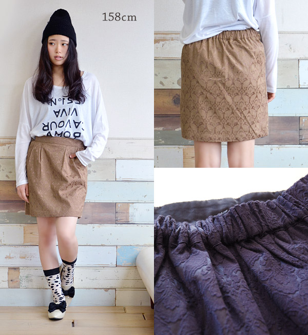 Classic flower print skirt Jacquard Weave. Moderate firmness is upscale and shiny fabric, cocoon silhouette Lady is clearly very adult-like! / short-length and behind its ◆ jaggardarabesqueflowercocoon skirt