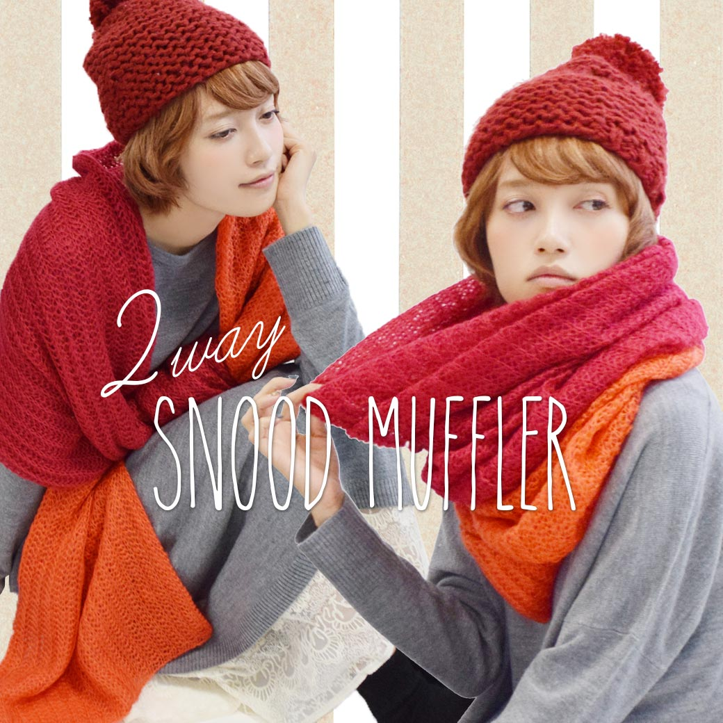 This is slightly revolutionary [during up to 15% of OFF coupon distribution to be usable to all articles]! Wearable cylindrical scarf rolled drapery cold protection stall knit by color soft and fluffy volume ◆ mohair knit 2WAY snood scarf