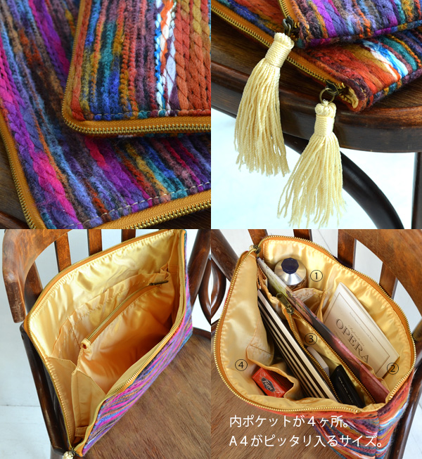 Small handbags designed colorful yarn in autumn and winter specifications. The puller large tassel accent ♪ fits wallet and A4 size convenient large size / bag / bags / women's /BAG ◆ カラフルボーダースラブニット clutch bag
