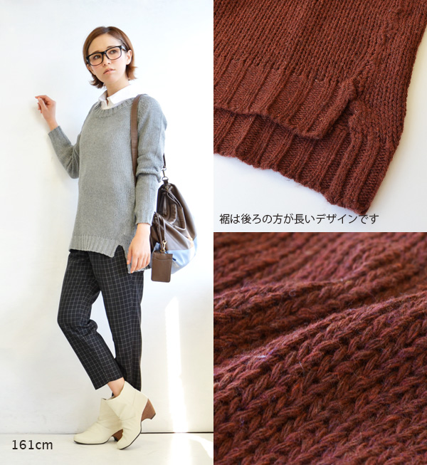 Gentle and natural texture sweet knit long knit wear. Easy-to-length long dress ♪ cute long sleeve Womens tunic-length round neck dress ◆ ohana ( Ohana ): ☆ in ☆ ソフトニットクルーネックラグランチュニック events