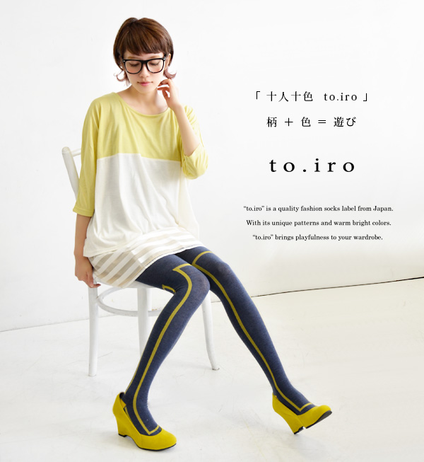 Exactly what color a sense. Pop, catchy, interesting line earrings on it and pull towards the women's tights. Solid thick ニットソー fabric / footwear / socks / ladies ' gadgets /toi13-ts022 ◆ to.iro( トイロ ) box line tights