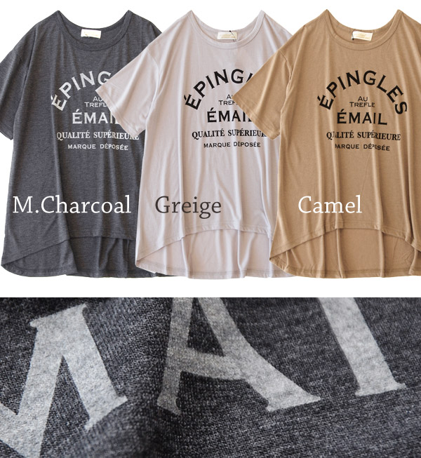 Spacious logo Tee of the wide silhouette. I can dress a heteromorphic design well thanks to smooth cloth clearly neatly! / Lady's / long length ◆ w closet (double closet): EPINGLES logo print dropped shoulder sleeve T-shirt tunic