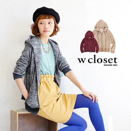 The unique presence that the slub yarn of the mixture color shows! Light outer / haori / slight wound / zip parka /ZIP ◆ w closet (double closet) with the food which is full of expressions like swelling which performed back errand of a sweat shirt: Slavi