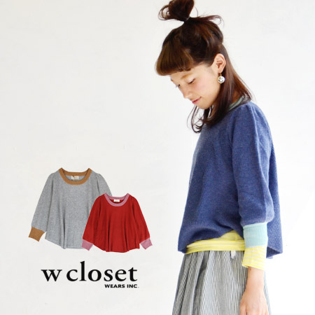 Scheme design of retro short sweater. Faintly like puff sleeve sleeve, a flared hem sweet design ◎ / knitwear / women's / seven minutes sleeves / 7-sleeves ◆ w closet ( ダブルクローゼット ): bicolor light knit A limping over