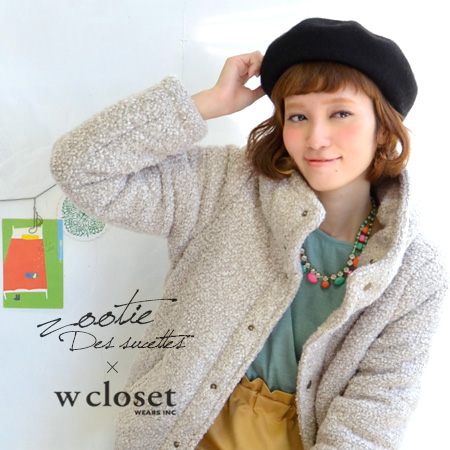 Our limited sale ♪ for material like a fluffy poodle Womens jacket. Soft padded warm ◎ / outer ◆ Zootie ( ズーティー ) × w closet ( ダブルクローゼット ): リングウール stand collar jacket