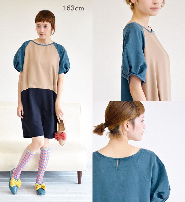 The change one piece of the color that is an adult mode. Short-sleeved dress / midi length / knee length /fs3gm ◆ Mt (M tea) where the figure cover comes true in まるみのある cocoon silhouette softly in sweet め puff sleeve: Color block waist tuck puff sleeve o
