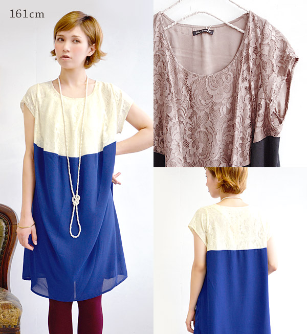 Titivation one piece of the Georgette chiffon which changed the chest in a color race. / knee-length ◆ by color race Georgette chiffon dolman one piece with the French sleeve / lining which is easy to add comfortable comfort & haori in the body contr