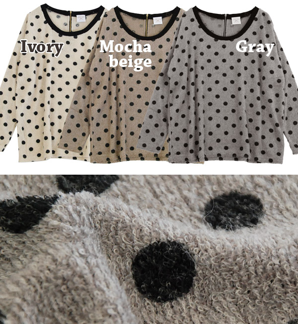The knit so tunic of the mini-boucle material that it is slow, and waterdrop pattern ♪ is hard to be prickly like swelling. / long sleeves / Lady's / みずたま pattern /fs3gm ◆ dot boo clay knit so dropped shoulder sleeve pullover with the back zipper which s