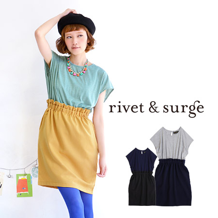 The waist gathers dress which a style improves, and is worn. Silhouette ◎ / short sleeves ◆ rivet and surge (rivet and serge) of the frill-formed high waist change and pencil skirt: By color waist frill dolman one piece