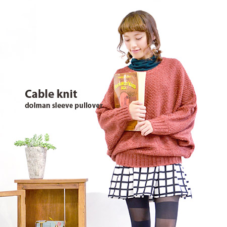 In a sober-minded adult fall/winter color roughly x loose knit sweater ♪ flowing a's combination of big rope stripe accent! / Transform / knitwear / women's / long-sleeved ◆ ワイドケーブルドルマンニットプル over