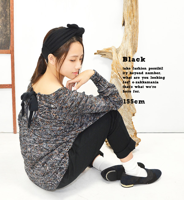 Knit cute bow accent back! designed crochet pattern watermark with colorful yarns knit sweater / long sleeve / ロングニットウェア / tunic dress ◆ Zootie ( ズーティー ): バックリボンミックスカラーニットプル over