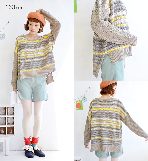 Crochet Raben expressed in colourful retro knit tunic. Drop that can be worn as shoulder. Less scratchy acrylic knit using / long-sleeved ◆ Zootie ( ズーティー ): マルチボーダーラーベンニットプル over