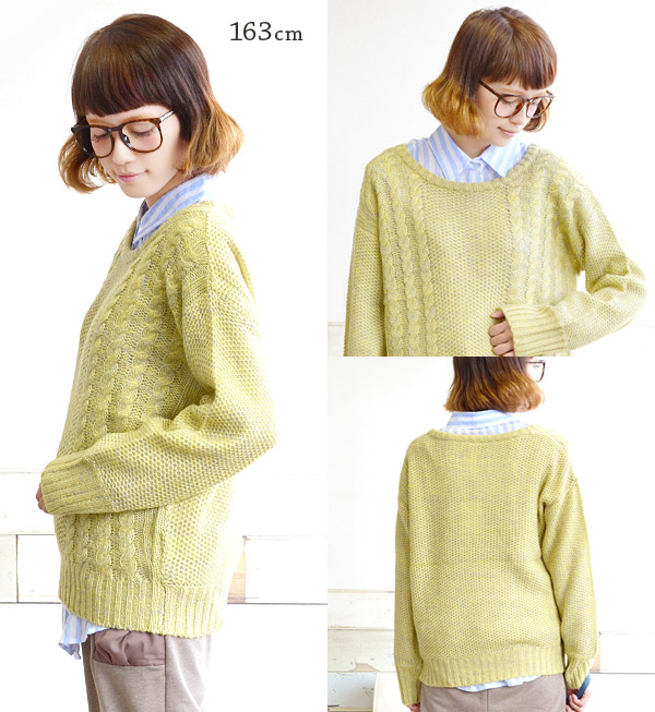 Of mild comfort knit out of the woolen yarn of the mixture color is a knitwear roughly. I can enjoy wearing clothes one over another for a silhouette and the translucency from a stitch relaxedly! / long sleeves / Lady's /fs3gm ◆ Zootie (zoo tea): Cable m