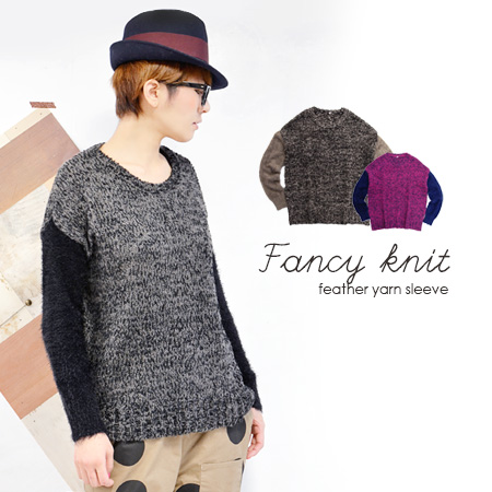Of dropped shoulder sleeve designed like fancy knit and combination color of the sleeve はふわっふわの feather knit ♪ body is sweater / round neck / crew neck / knitwear ◆ feather yarn sleeve by color fancy knit pullover relaxedly