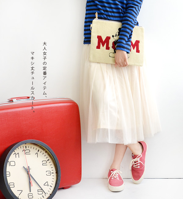 By a color chic in Tulle of a sweet impression like an adult. On nanoco-の constant seller item maxiskirt length Tulle skirt. / waist rubber / long skirt / Lady's ◆ leaf Tulle maxi with the lining of the knee lower length that an ankle is transparent slig