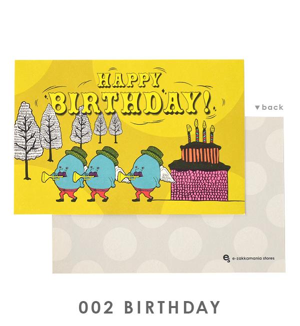 E Zakkamania Stores Rakuten Global Market Card Postcard