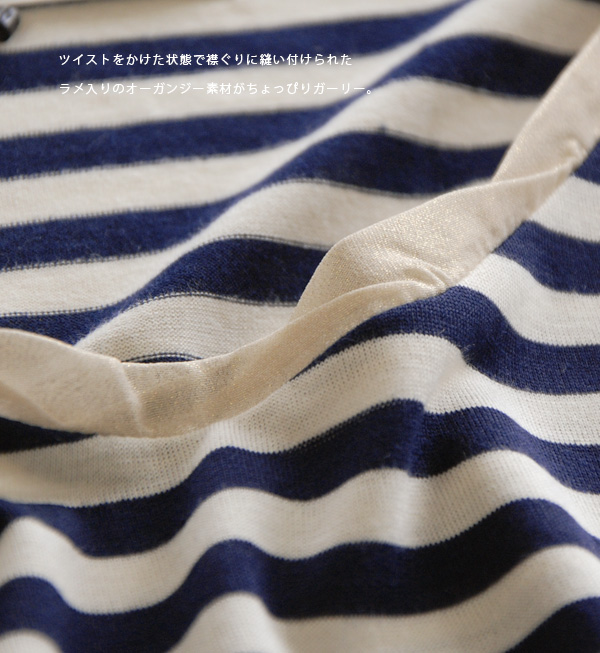An accent of the lam which is casual to a neck. Horizontal stripe cut-and-sew Lady's long sleeves inner for comfort cut-and-sew Ron T T-shirt pullover ◆ w closet (double closet) that is distinguished with stretch cloth in the feel that するんと is smooth: La