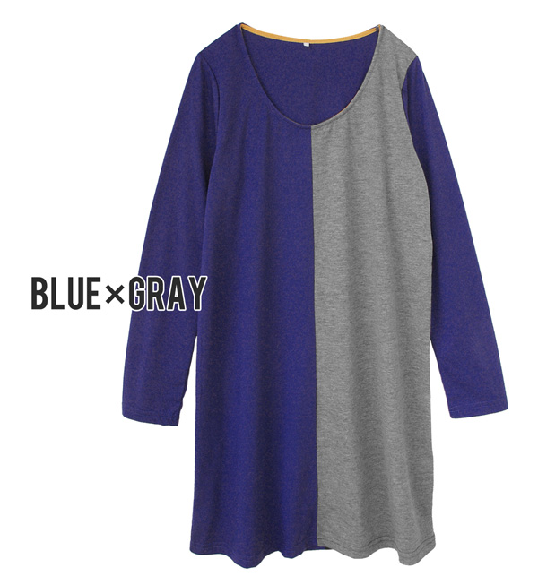 The cut-and-sew dress that a vertical by color to go perfect in a mode is an adult-like. Inner for coat and simple silhouette long sleeves tunic tunic dress ◆ mode by color cut-and-sew dress which the cardigan is easy to put on