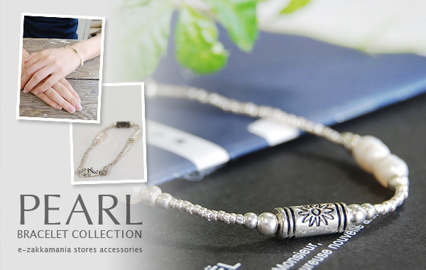 Breath tube with silver sunflower pattern of motifs and Freshwater Pearl a cute! Rainbow colors like seashell shine is lovely! ◆ Pearl Beads Bracelet Himawari flower pot, s outlet goods.""