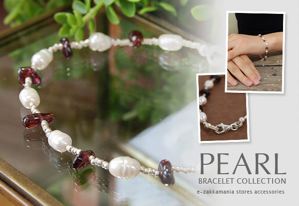 The bracelet which set natural stone and silver beads of the wine color beside a fresh water pearl to equal distance! Brightness of the rainbow color such as the shell is wonderful! ◆Pearl beads bracelet [Pianola in ]《 outlet article 》]
