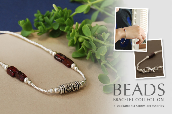 "Cute stone wine colors like silver beads, such as floral tube and carrots! A unique matte silver beads classy texture and natural stone breath ◆ silver Bead Bracelet [skeagrapecandy], ""products at outlet prices."