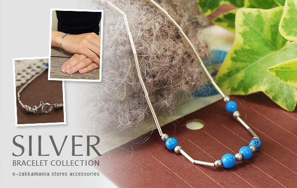 "Turquoise adorned perched a cute bracelet! A warmer atmosphere like crayons! ◆ Silver Bead Bracelet [Earth put ball], ""products at outlet prices."